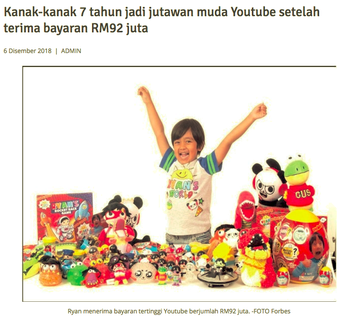 Rayyan jutawan youtube yang masih kecil